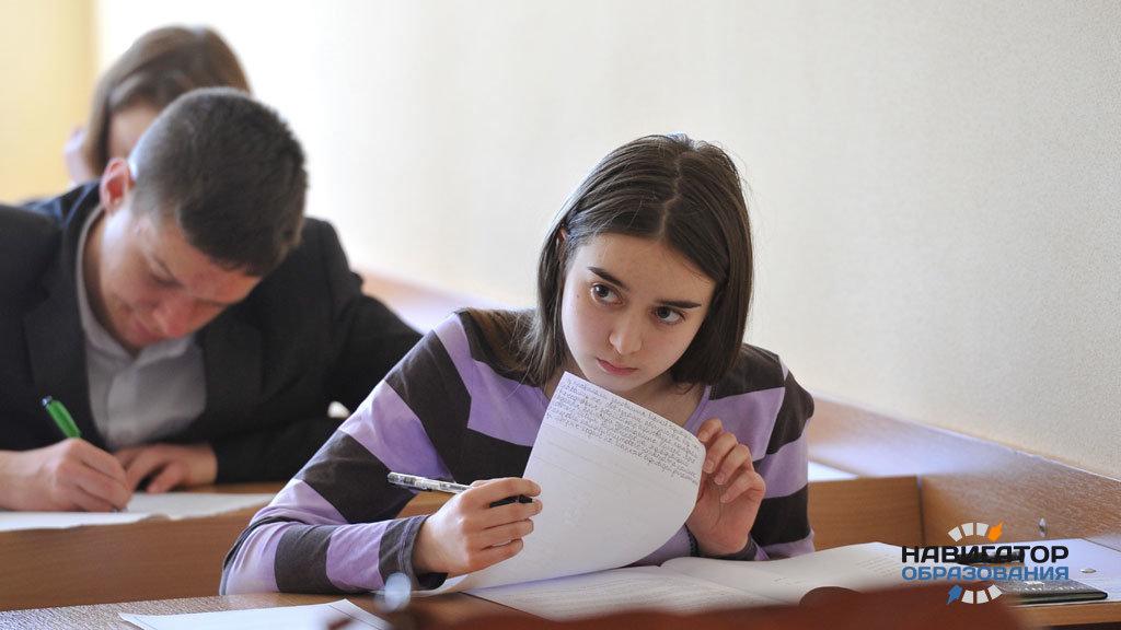 В Рособрнадзоре надеются на участие студентов в мониторинге ЕГЭ-2017