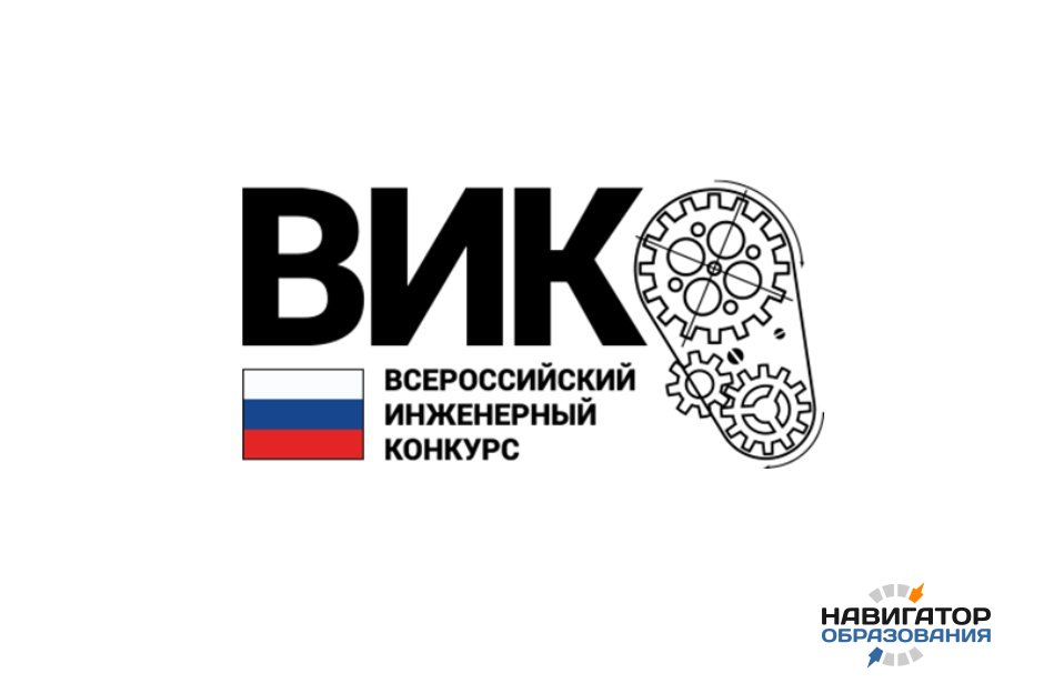 В России состоятся первые соревнования по технотлону