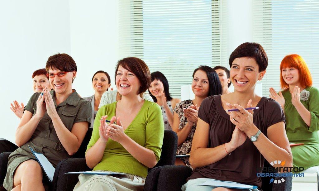 В Москве могут появиться курсы педагогического мастерства для родителей