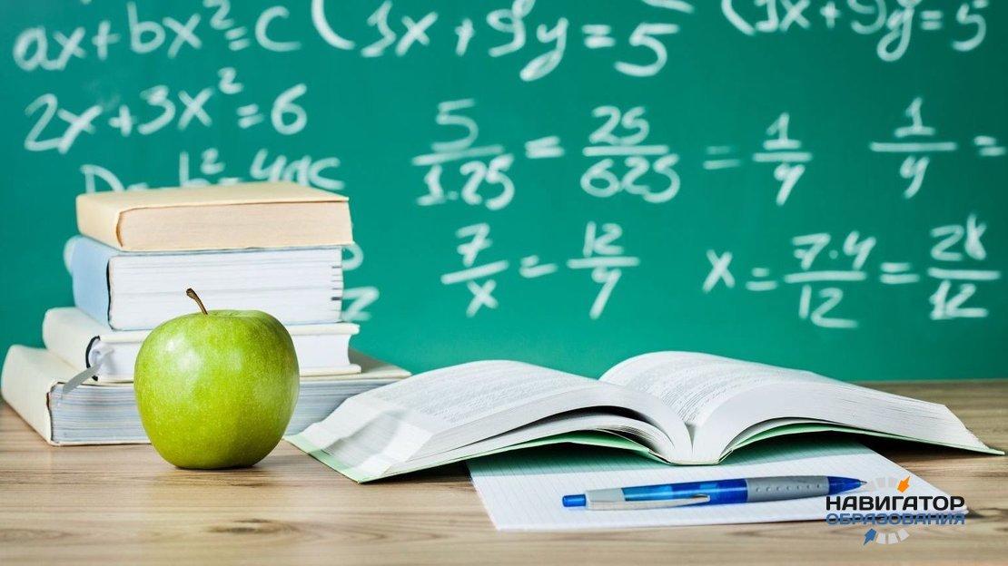 Российские школы вошли в десятку лучших в мире по уровню математического образования