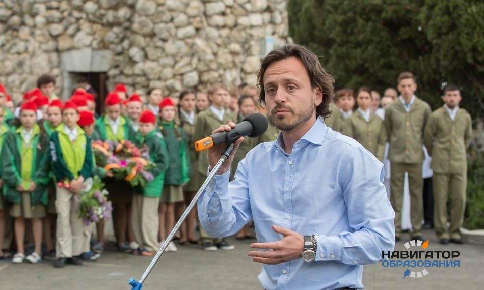 В «Артеке» оценили важность рейтинга детских лагерей