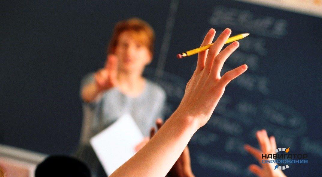 PISA: уровень знаний российских школьников ниже среднего