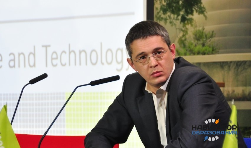 Замглавы Минобрнауки РФ отправлен в отставку