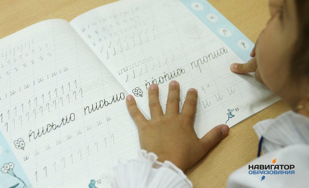 Депутаты Томской области предложили отказаться от обеспечения обучающихся тетрадями и контурными картами за счёт школ