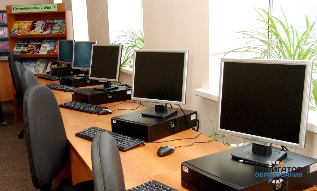 ГК «Гэндальф» открыла первый библиотечно-информационный центр в Ленинградской области