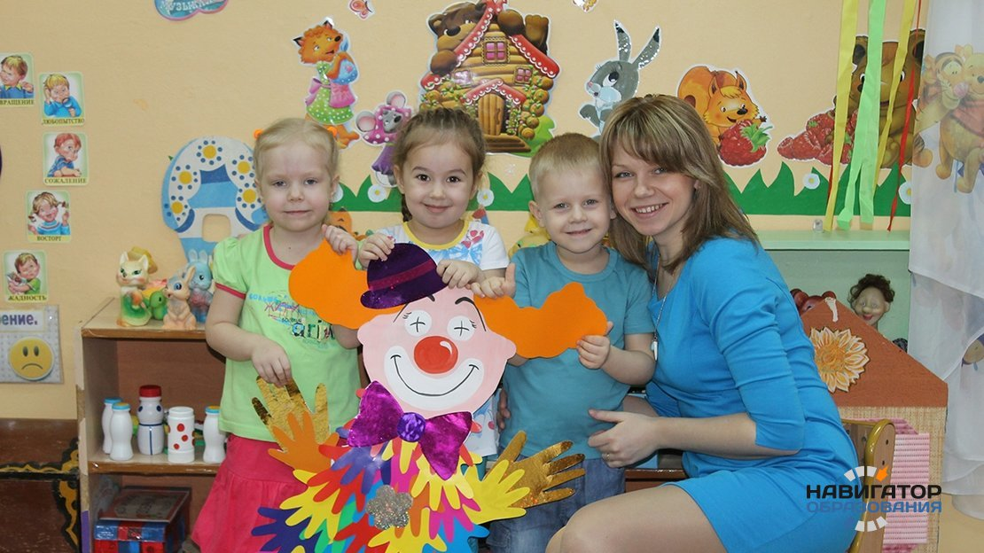 Гранты для воспитателей детских садов