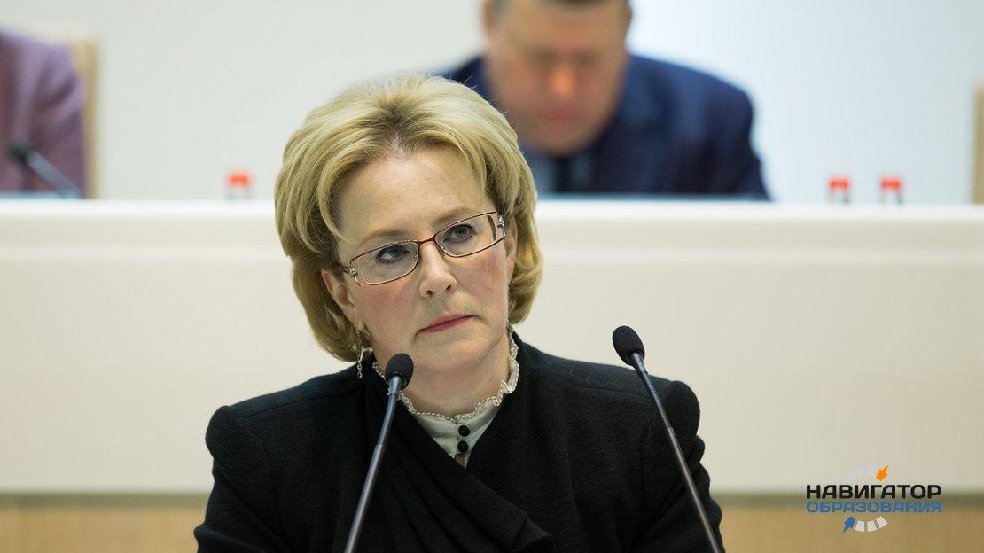 Глава Минздрава РФ рассказала об особенностях поступления в медвузы