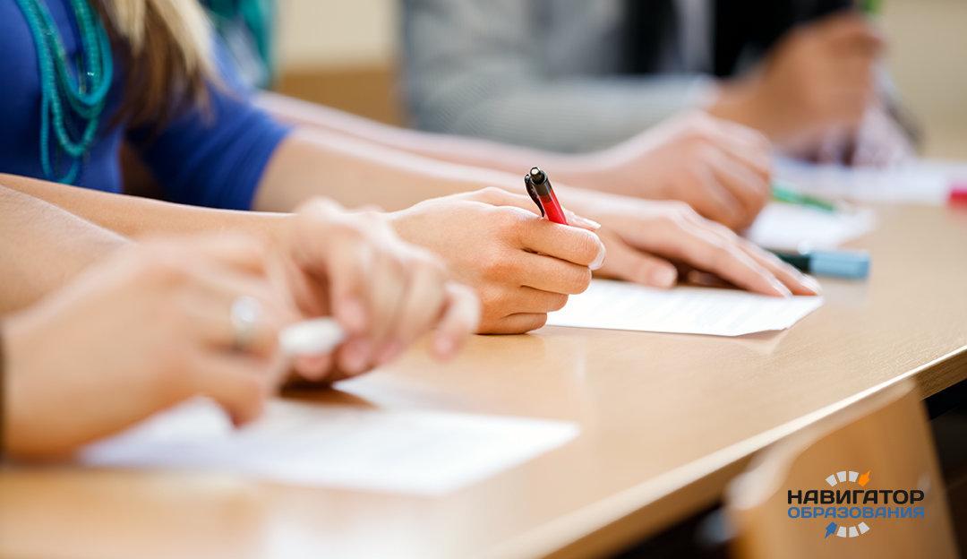 Подтверждение квалификации учителей будут проводить в независимых центрах оценки