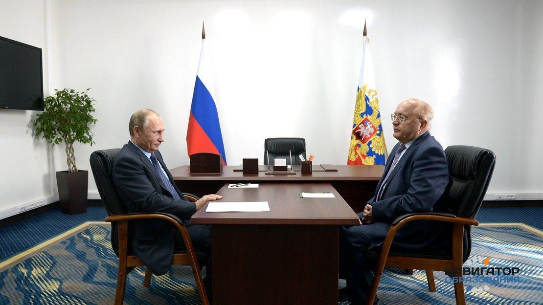 Президент РФ провёл встречу с ректором МГУ