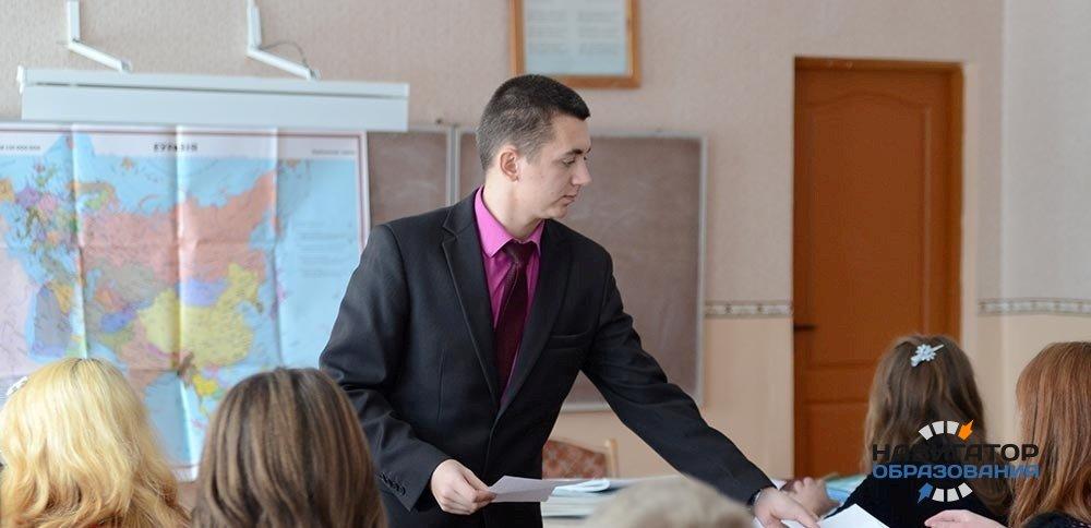 В Госдуме выступили за особые условия поступления в педвузы для мужчин