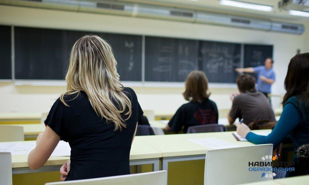 Названы регионы с самым доступным и самым дорогим высшим образованием в России