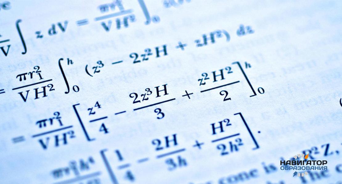 О. Васильева пообещала создать в России опорные математические базовые центры