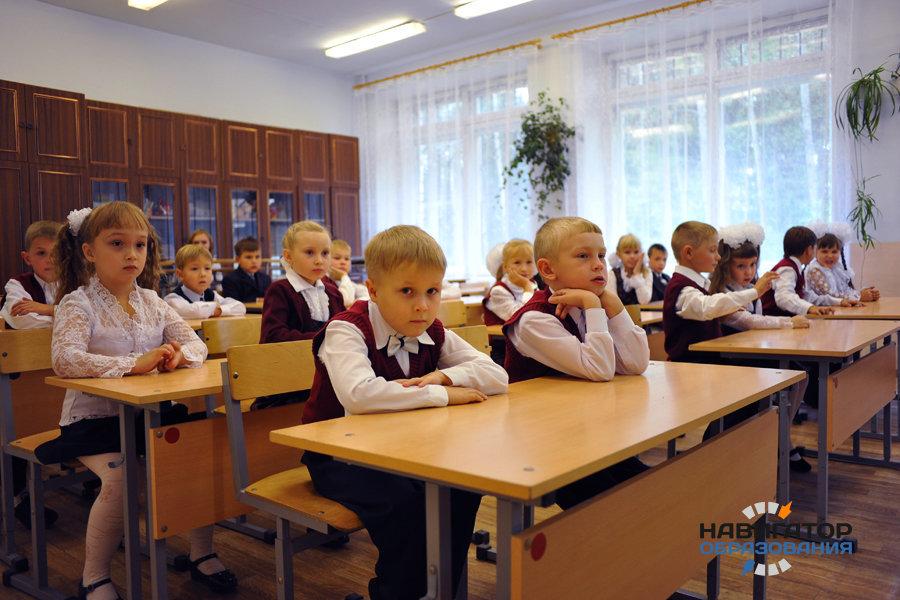 Президент РФ дал поручение главе Правительства России обеспечить меры по сокращению внеучебной нагрузки на учащихся школ
