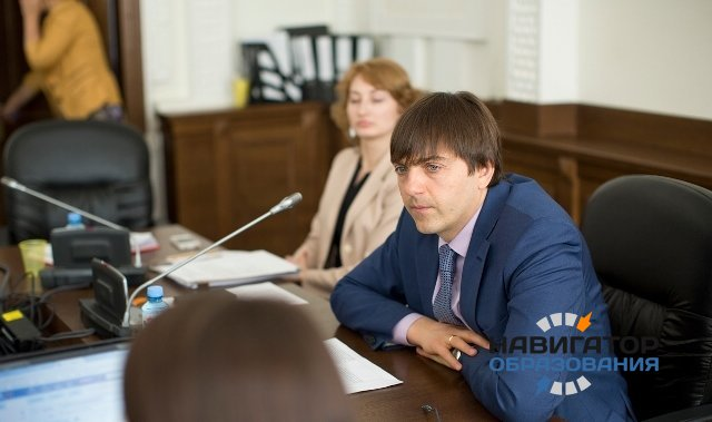 Сергей Кравцов проведёт онлайн-встречу с родителями российских школьников