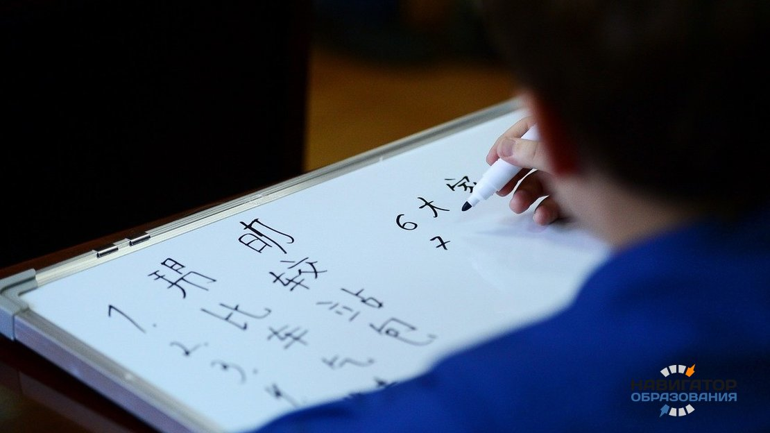 Школьники и студенты написали первый в России «тотальный» словарный диктант по китайскому языку