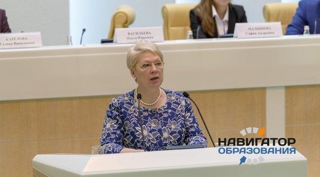 О. Васильева приняла участие в конференции «История России в XXI веке глазами школьников»