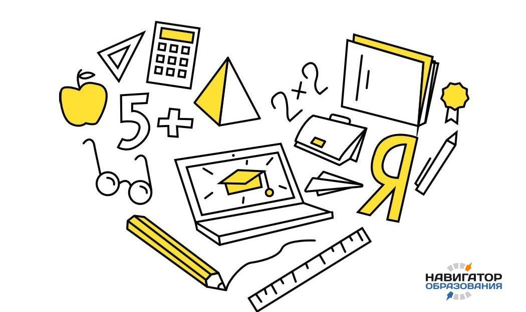 «Яндекс» проведёт третью Всероссийскую контрольную по математике 11 марта