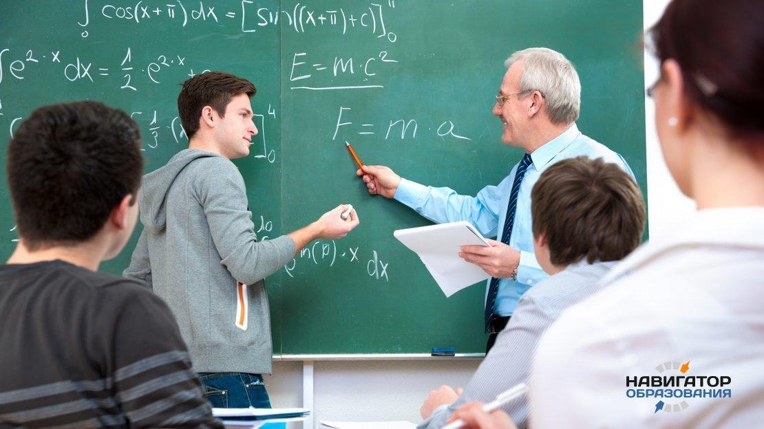 Минобразования РФ разрешит работать в школе выпускникам непедагогических вузов