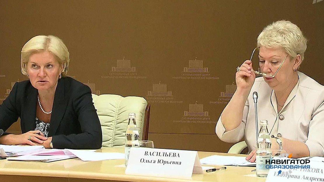 Ревизия в Минобрнауки РФ привела к столкновению противоборствующих сторон