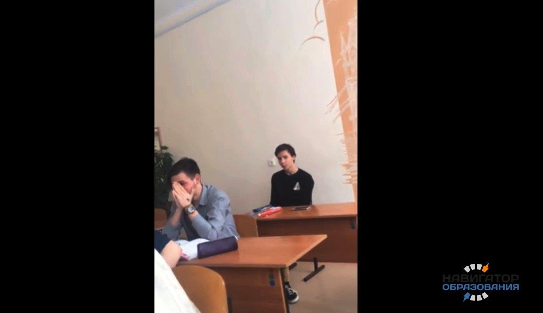 Ученики одной из самарских школ пожаловались в прокуратуру на школьные поборы