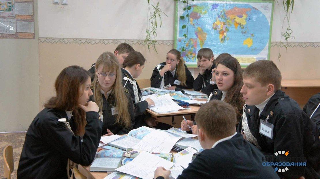 Эксперты обсудили изменения и фактические ошибки в содержании школьных предметов