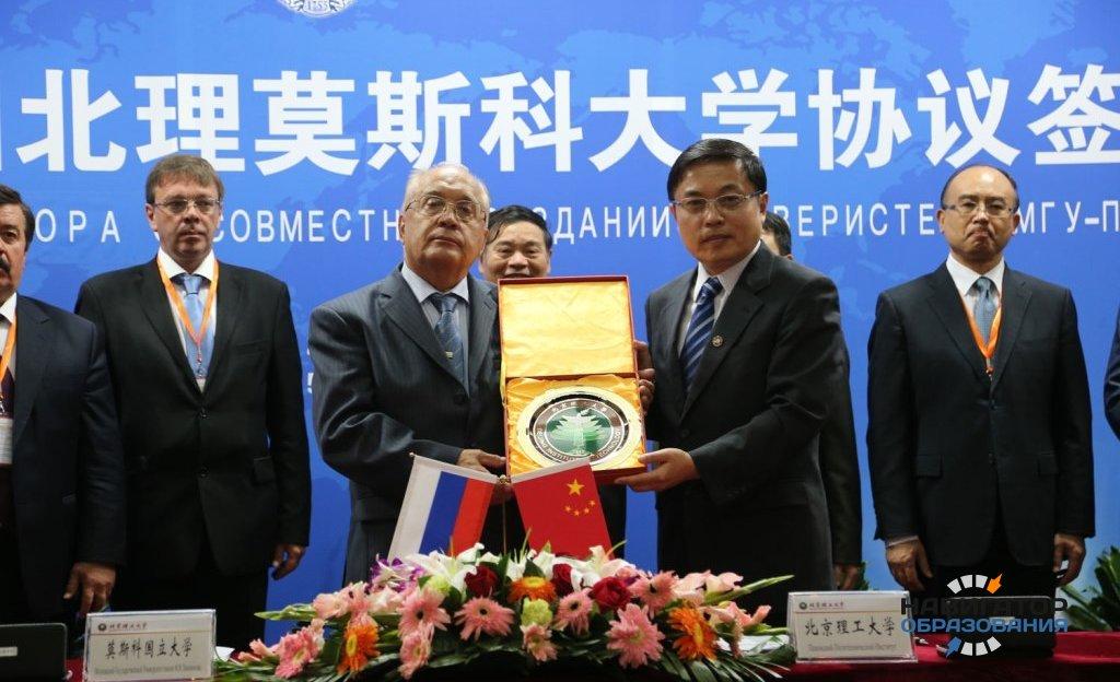 В апреле состоятся вступительные экзамены в первый российско-китайский университет