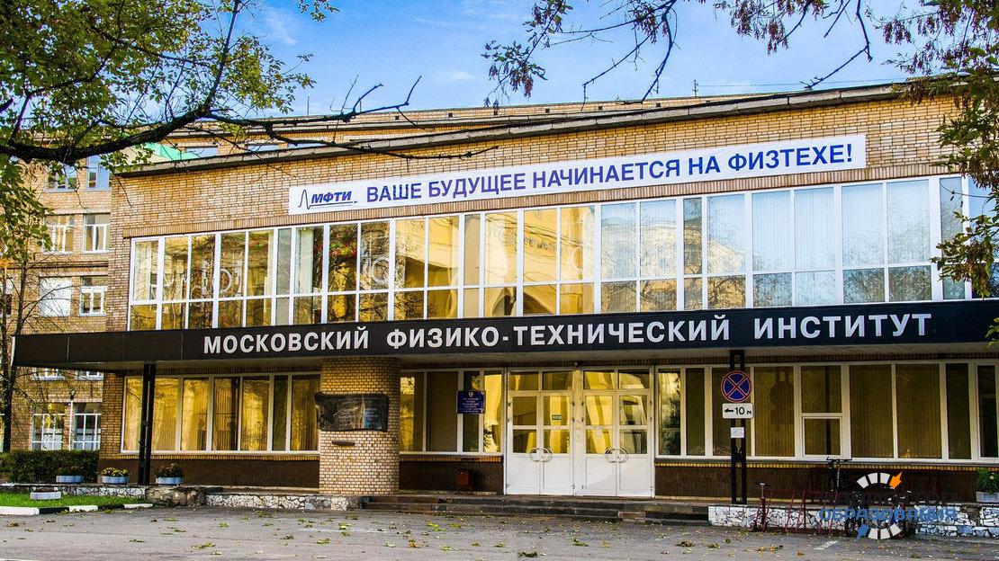 Десять вузов РФ вошли в топ-500 рейтинга RUR