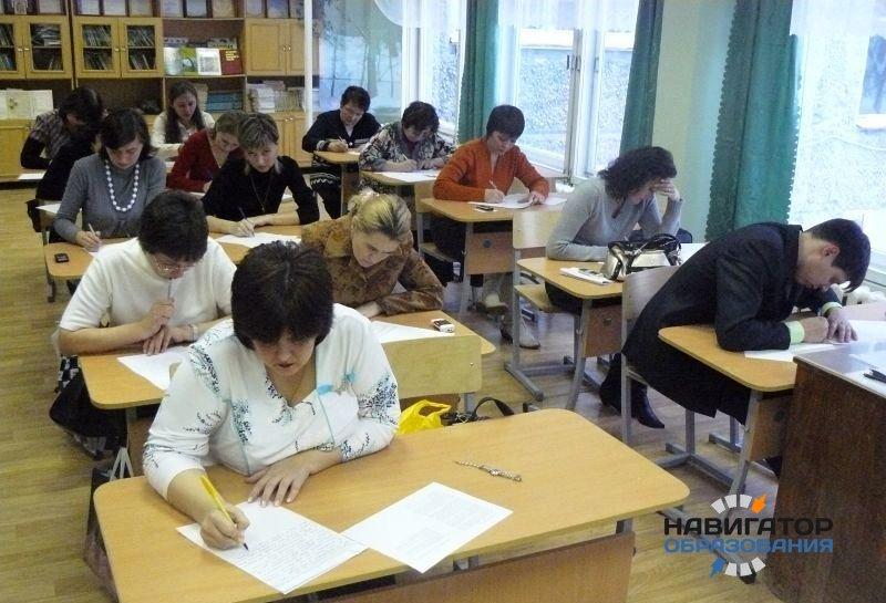 Рособрнадзор: учителя будут сдавать экзамен через 2-3 года