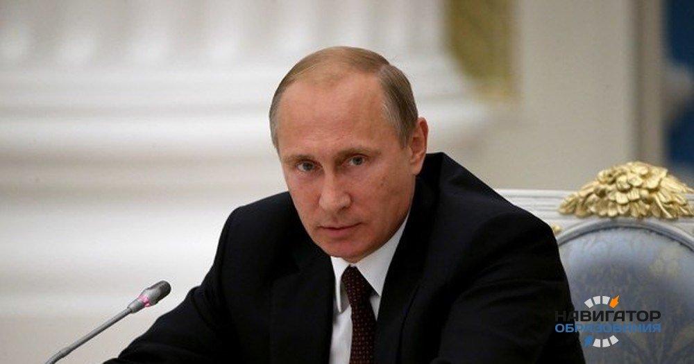 Президент РФ отметил «пробелы» в знаниях по географии у школьников и студентов