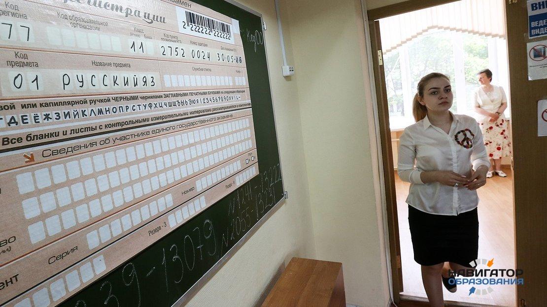 Стала известна процедура сдачи устной части ЕГЭ по русскому языку