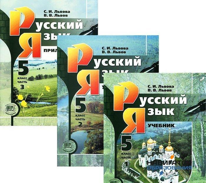 АССУЛ: своим решением Минобрнауки РФ лишило учителей-словесников хороших учебников