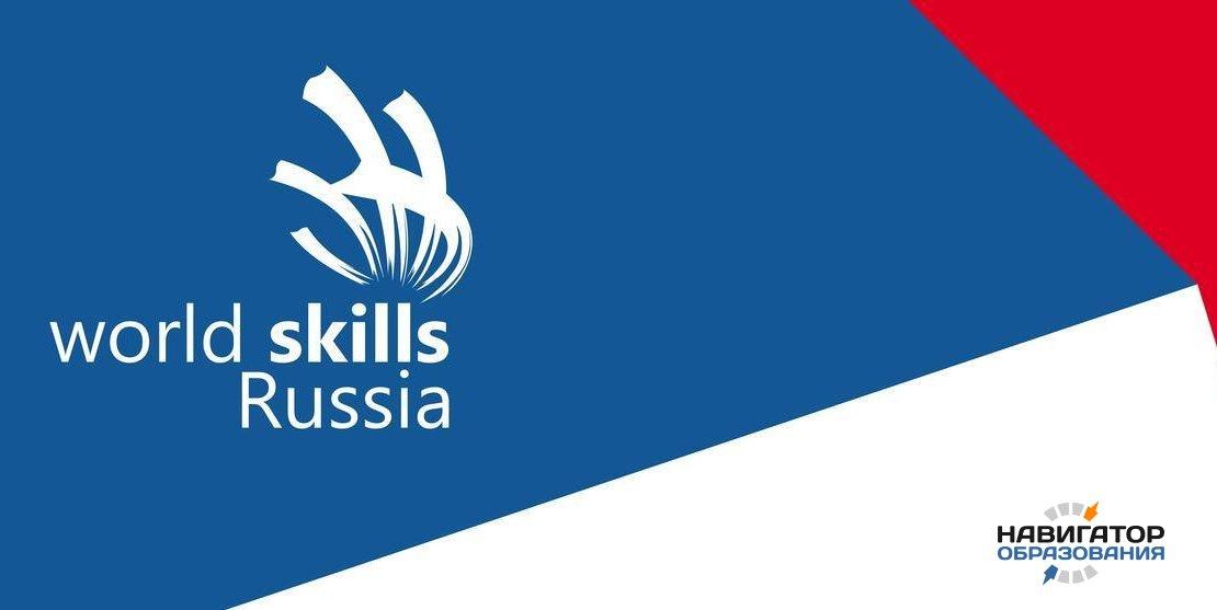 О подготовке высококвалифицированных специалистов для российской экономики