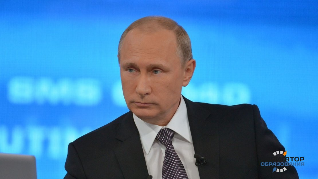 Владимир Путин о низких зарплатах учителей и необходимости создания яслей