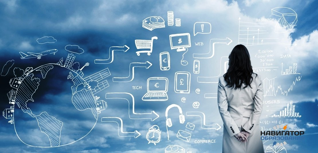 В ВШЭ начнут формировать компетенции по работе с big data у будущих бакалавров