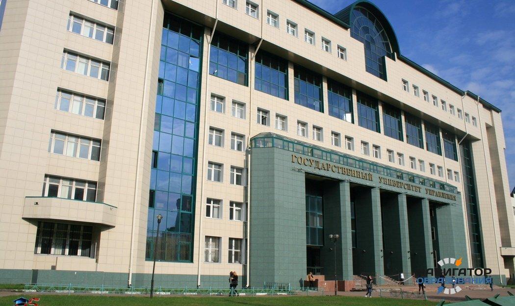 В российских вузах появится новая специальность «Управление предприятиями ТОР»