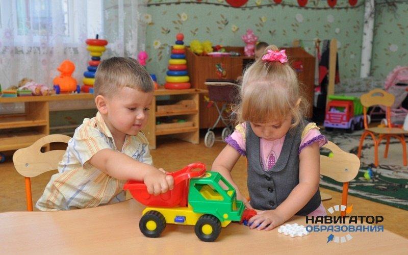 В Минобрнауки РФ рассказали о доступности дошкольного образования