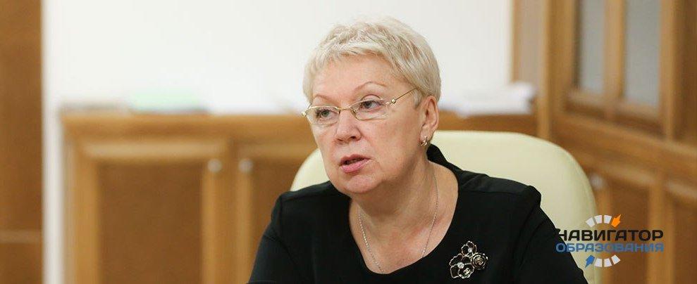 О. Васильева выступила за обязательную защиту диссертаций для аспирантов и изменение квотирования очного этапа ВсОШ