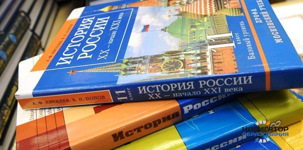 В школьную программу по истории внесут темы воссоединения Крыма с РФ и санкций Запада