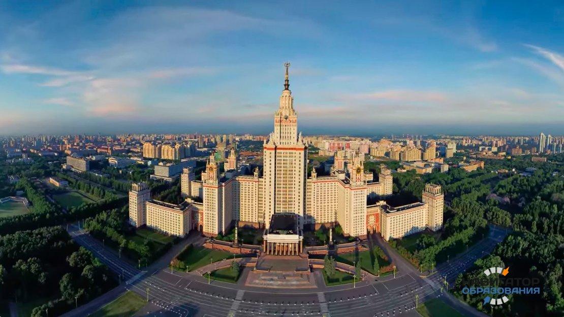 В МГУ открылся Национальный центр цифровой экономики