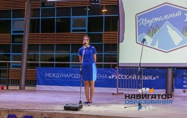 Иностранные школьники приехали в «Артек» изучать русский язык