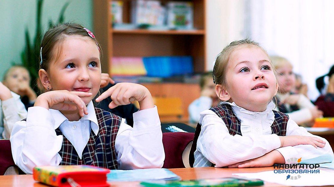 Роспотребнадзор дал рекомендации родителям по выбору школьной формы