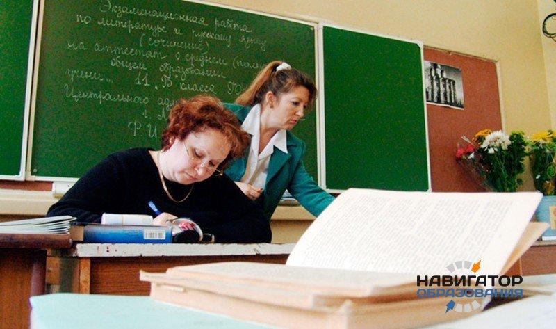 В День знаний учителя и студенты Санкт-Петербурга проведут протестную акцию