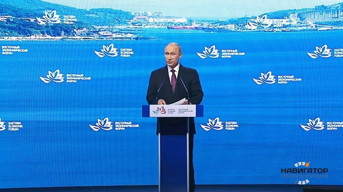 У российских вузов-лидеров появятся филиалы и профильные кафедры на Дальнем Востоке