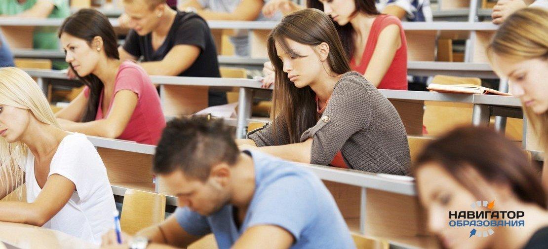 Студенты и преподаватели оценили качество своих вузов