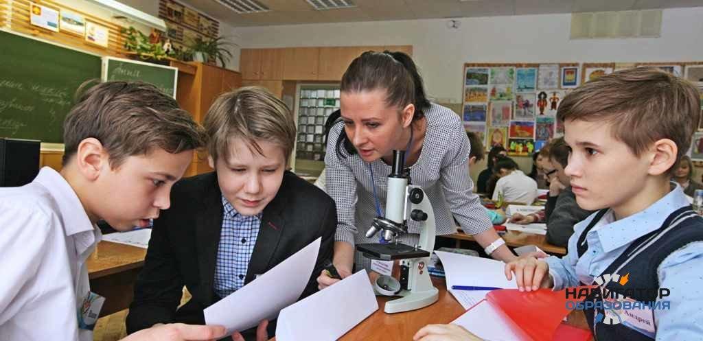 Выборы лучшего учителя России состоятся в Сочи