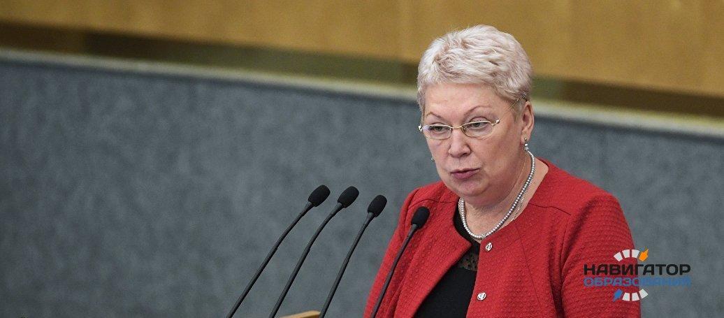 Глава Минобрнауки РФ высказалась в Госдуме по ряду вопросов сферы образования