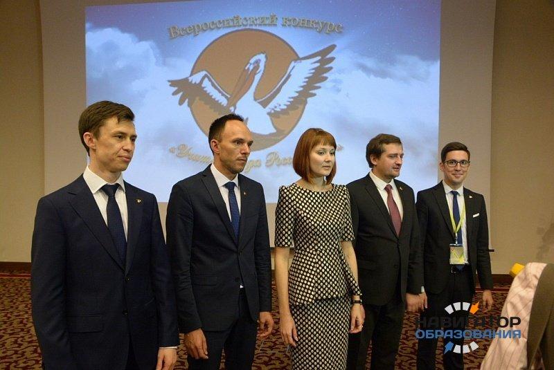 В Сочи объявлена пятёрка победителей Всероссийского конкурса «Учитель года России» -2017