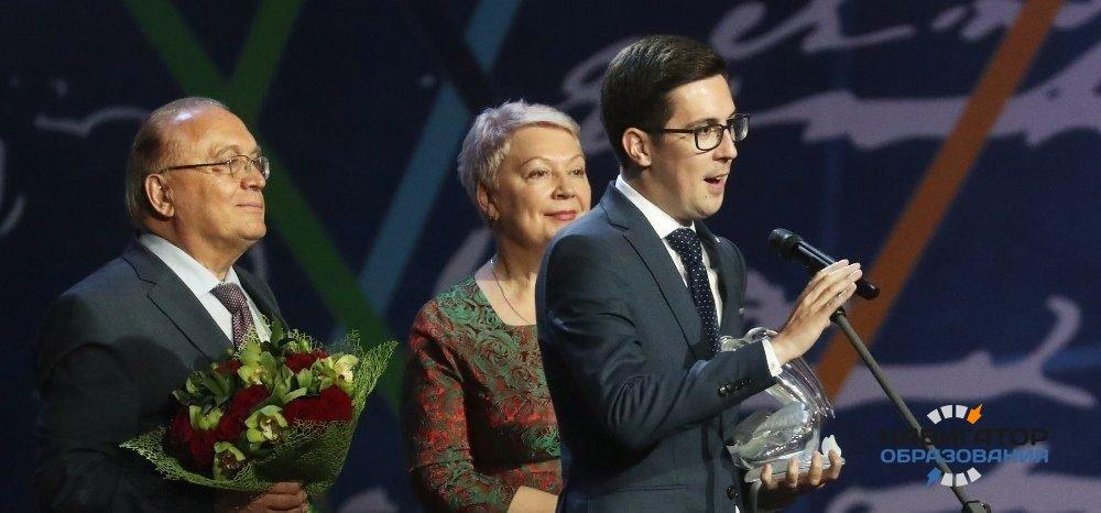 Учитель истории из Санкт-Петербурга стал абсолютным победителем конкурса «Учитель года России»-2017