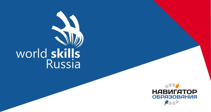 В колледжах выпускные экзамены будут сдавать по стандартам WorldSkills