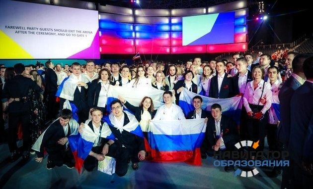 Сборная РФ завоевала «золото» на WorldSkills-2017 в ОАЭ